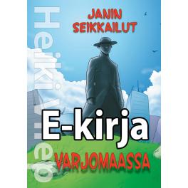 Janin seikkailut Varjomaassa E-kirja